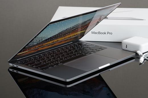 The Amazing MacBook Pro 2021